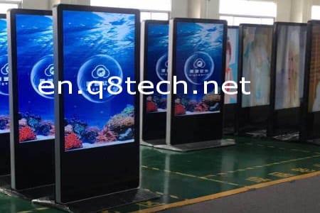 Floor Standing LCD