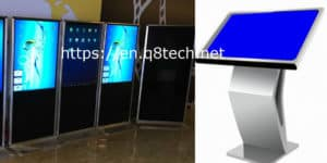 Floor Standing Lcd for sale