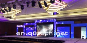 Screens Company Kuwait Special Services & Events Industry