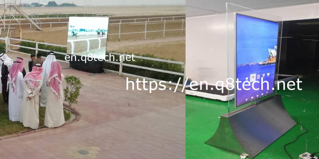 Advertising Led Screen Prices