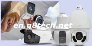 CCTV Camera Installation Kuwait