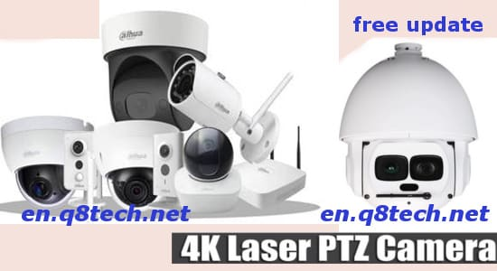 Dahua CCTV Cameras specifications