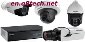 Hikvision cameras prices