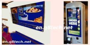 Restaurant screens indoor and outdoor