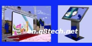 Screen Company