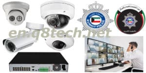 Technical specification for CCTV system