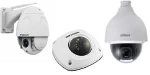 Types of surveillance cameras systems