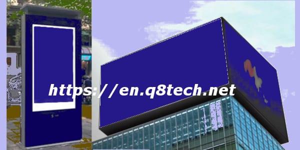 Street Advertising led & lcd